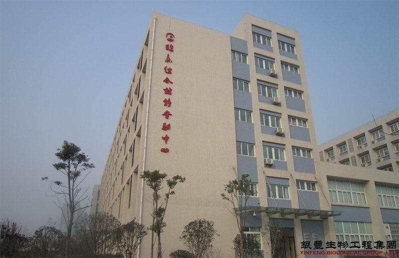 安徽省新安雷火电竞app为什么下载不了工程有限公司