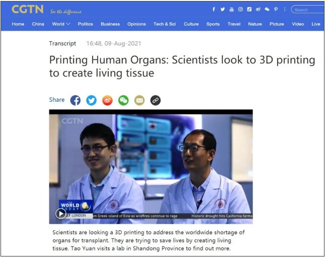 """丰向   """"yyds!""""雷火生物""""黑科技""""再获央视点赞!当3D打印邂逅细胞技术……"""
